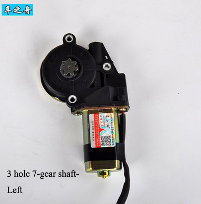 2pcs lot 12v general car window motor electric window for Electric motor for skylight