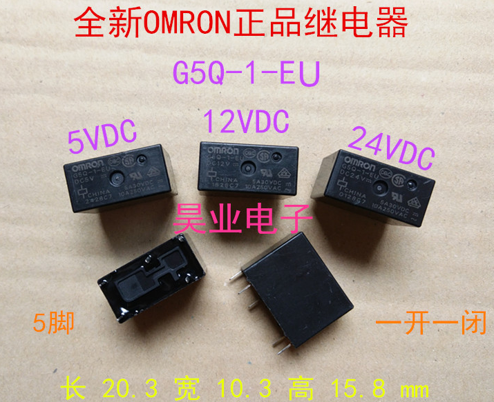 10pcs  new  Omron Relay   G5Q-1A-DC24V