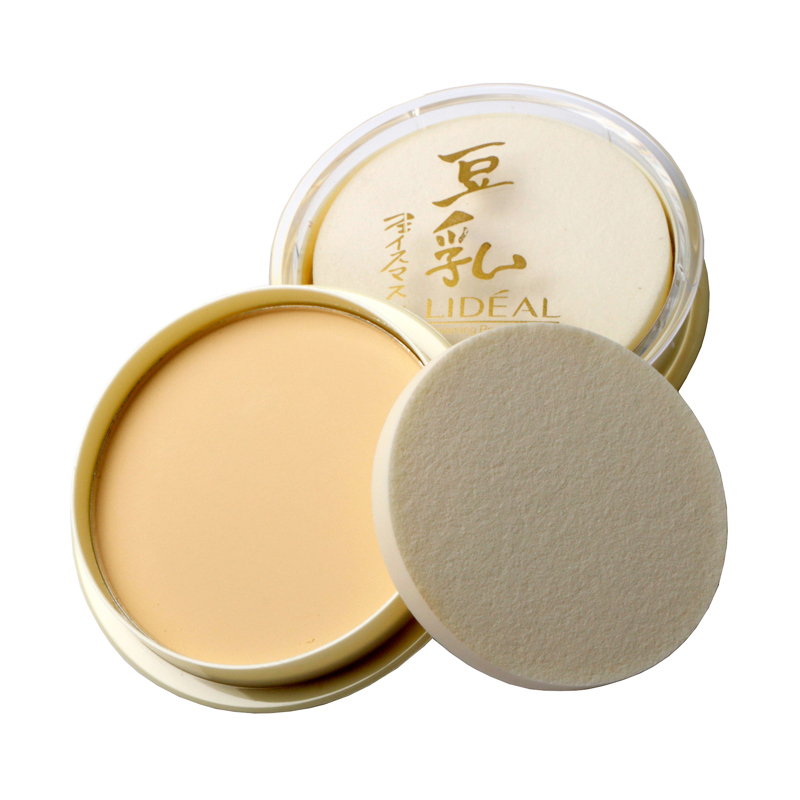 New Fabulous Pressed Face loose White Powder Makeup Powder ...