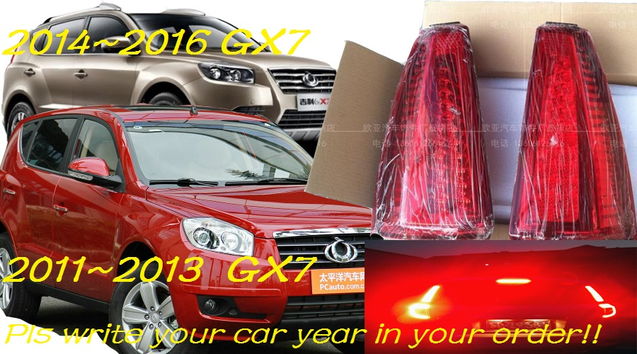 Geely GX7 taillight,LED,2011~2013/2014~2016year,Free ship!EC8 EC7 GC7,GX7 rear lamp,GX 7 коврик в багажник geely emgrand ec7 rv 2011
