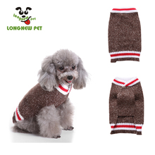 Gray Color Without  Hoodies UK Style Comfortable Sweater For Dog Apparel For Small Medium Dog