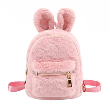 Faux Fur Backpacks Mini Rabbit Ears Shoulder Bags Kids Schoolbags for Teenager girls Backpack Kids mochila feminina back pack цена 2017