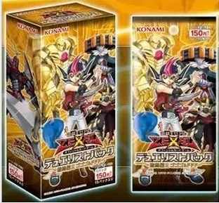 Yu Gi Oh Original Japanese Game King  DP14 Original Box Japanese Version Special Offer