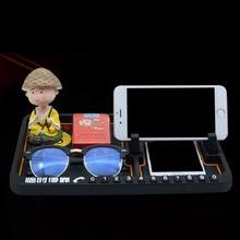 Многофункциональный приборной панели автомобиля Anti-коврик духи солнцезащитные очки украшение орнамент мобильного телефона стенд коробка для хранения Организатор