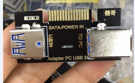 USB adapter supports recovery of USB devices such as PC 3000 6.2 mirror bad track U disk SD card TF card