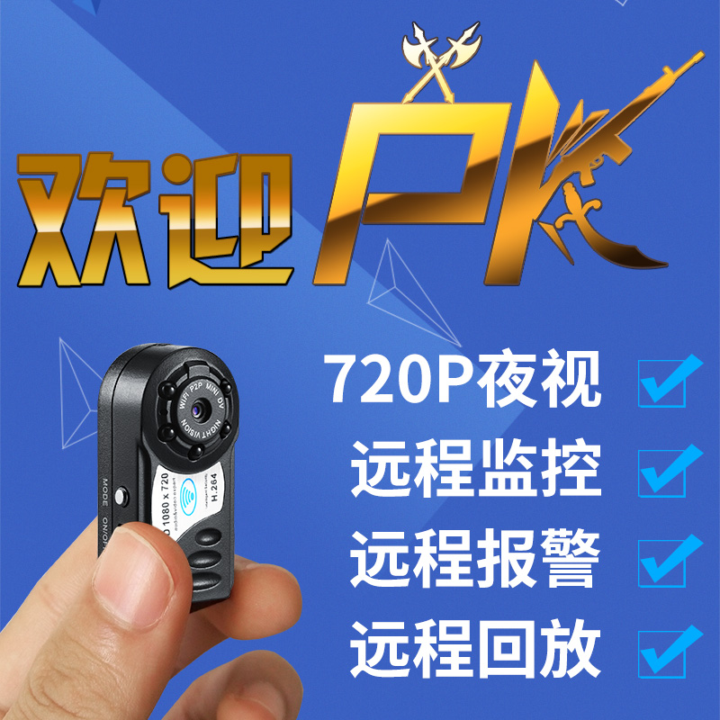 цена на HD infrared night vision camera phone wifi wireless remote network surveillance video camera