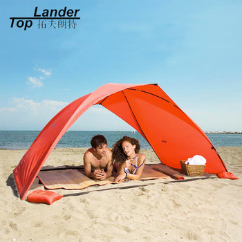 Portable Beach Tent Cabana Sun shade Canopy Fishing Shelter Tents Awning Sunshade Strandtent Summer UV Beach Umbrella Tent 1