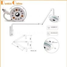 36 Вт Светодиодный Хирургическая Лампа для медицинского осмотра стоматологический бестеневая лампа 360 Вращение настенный светодиодный светильник