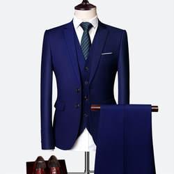 Костюм мужской 2019 весна и осень высокого класса на заказ деловые блейзеры три предмета/тонкий большой размер многоцветный бутик-костюм