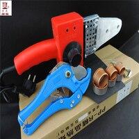 Free Shipping JIANHUA Brand 20 32mm Plastic Pipe Welding Machine PP R Welding Machine Paper Box