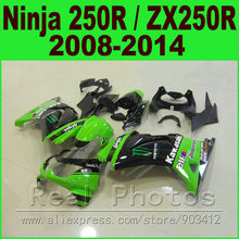 Black green Kawasaki Ninja 250R Fairings kit 2008 2009 2010 2011 2012 2014 ZX 250 EX250R 08 09 – 14 fairing body kits K0J8
