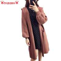 Autumn Women Sweater 2017 Fashion New Pure Color Medium Long Section Cardigans Lantern Sleeve Hooded Knitted