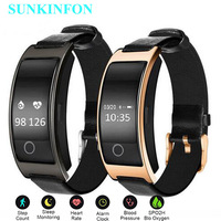 KF1X Smart Wristband Blood Pressure Heart Rate Monitor Pedometer Wrist Watch Fitness Bracelet Tracker for iPhone 5S 5C 5 SE 4S