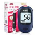 En la Llamada Metros Monitor de Glucosa En Sangre 50 Tiras de papel de Prueba 50 lancetas Aguja de Recogida de Sangre Glucómetro Detección de Azúcar En La Sangre