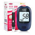 On Call Blood Glucose Meters Monitor 50 Strips Test paper 50 lancets Blood Collecting Needle Blood Sugar Detection Glucometer