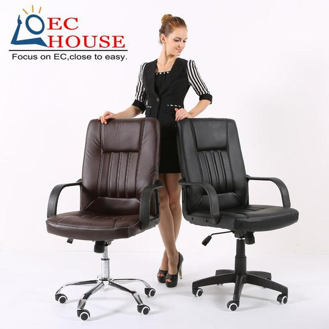 comter home fashion ergonomic lift office cr special offer FREE SHIPPING