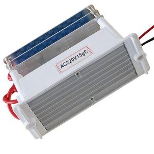 Image 4 - ATWFS 15g Air Purifier Ozone Generator 220v Ozono Air Cleaner home Ozonizador Ozon Ozonizer homecare Deodorization Sterilize