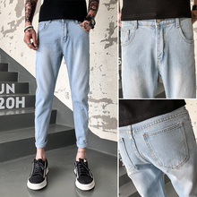 цены на New Jeans Men Casual Slim Fit Skinny Zipper Pencil Pants Fashion Denim Trousers Plus Size 28-36  Mens Autumn Long Pants