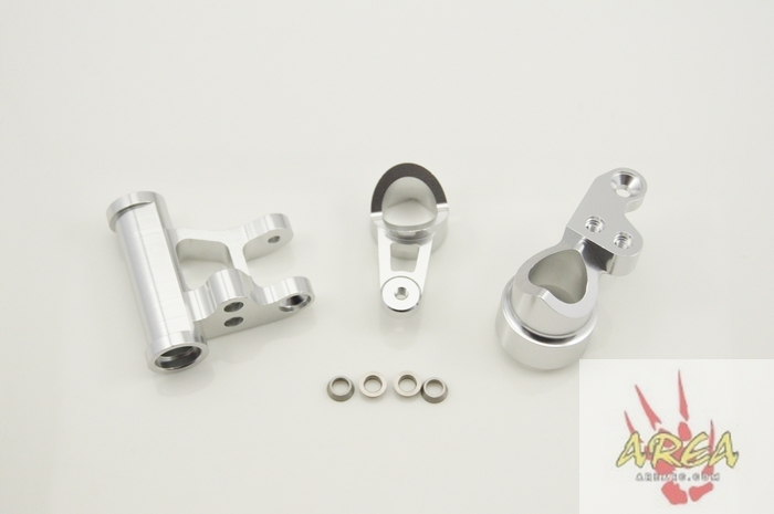 Alloy steering/servo Arm set for losi 5ive T billet rear hub carriers for losi 5ive t