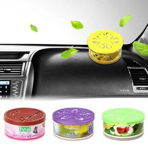 Solid air freshener 4 kinds of fragrance Rose lemon lavender kitchen household car fragrance air freshener household perfume