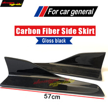 For Volkswagen Scirocco 2-doors Coupe Car Body Side Skirt Splitters Flaps 57cm E style Carbon Fiber skirts ADD-ON Diffusers