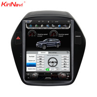 KiriNavi Vertical Screen Tesla Style 10.4 Inch Car Dvd Player GPS Radio For Hyundai Tucson/ix35 Multimedia Android 4G 2010 2014