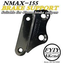 Motosiklet modifikasyonu CNC alüminyum alaşım Için fren kaliper braketi Yamaha NMAX 155 40mm fren kaliper braketi
