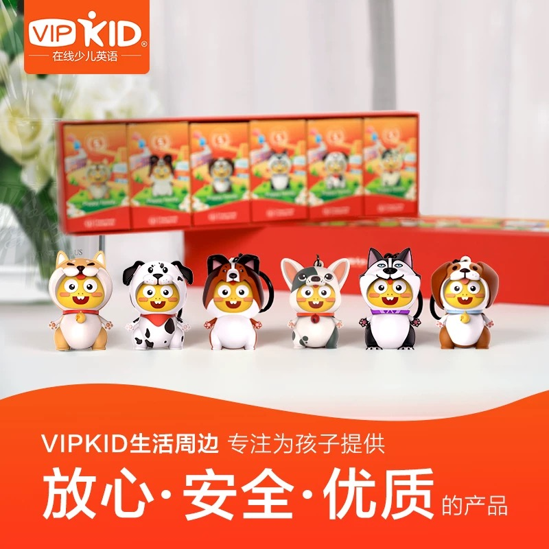 Cute Dog Year Dino 3D Style Key Chain Set 6 Units VIPKID Accessories To Child Happy Toys For Children Gift In Box 100% Authentic