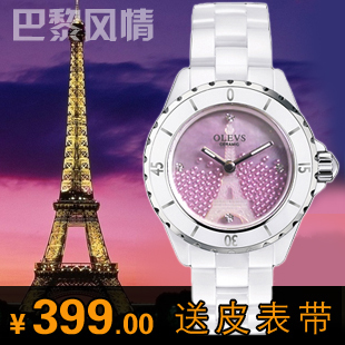 Free shipment White ceramic ladies watch the trend of fashion watches women's crystal diamond waterproof