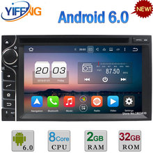 WIFI 4G 2GB RAM Android 6.0 Octa Core 32GB ROM DAB FM Universal Car DVD Player Radio For Nissan micra sentra NV200 sylphy navara