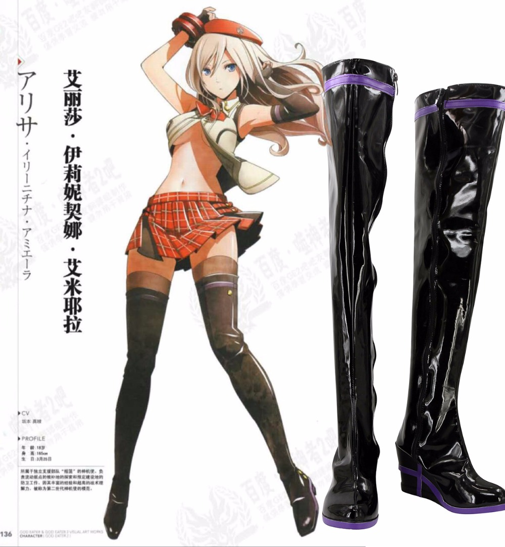 Anime Cos God Eater Cosplay kannagi yuu  Amiella Cosplay Prop Bracelet Black