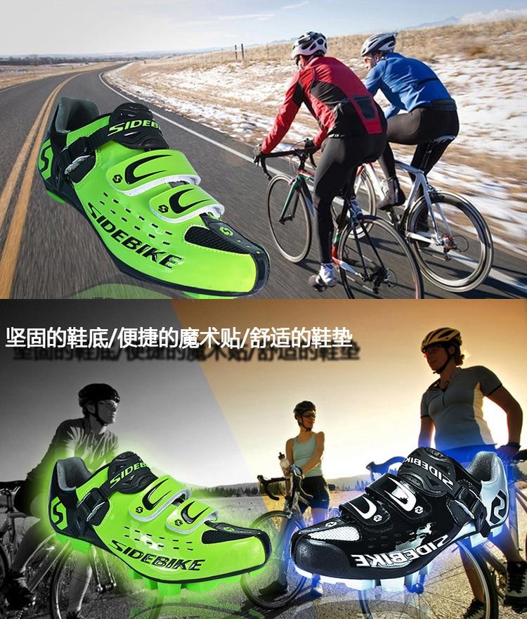 cycling shoes women