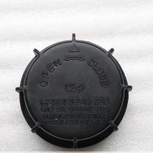 OEM для фар Пылезащитная Крышка для 2006-2012 Santa Fe Elantra 2003-2006 92140-2D000 921402D000