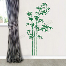 Vinyl Art Removeable Wall Sticker Bamboo Plant Pattern Decor Beauty Fashion Modern Decoration Livingroom Mural LY970