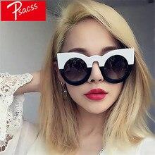 Psacss Vintage Cat Eye Sunglasses Women Gradient Lens Cute Large frame Sun Glasses Luxury Brand Designer oculos de sol feminino