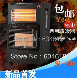 Infrared household Gas-electric dual-use heaters mobile gas electric heater indoor portable gas electric heater