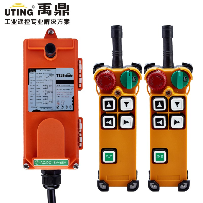Telecontrol F21 4D include 2 transmitter and 1 receiver crane Remote Control wireless remote control Uting
