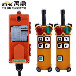 Image 1 - Telecontrol F21 4D(include 2 transmitter and 1 receiver)/crane Remote Control /wireless remote control/Uting remote control