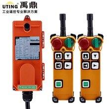 Telekontrol F21 4D (dahil 2 verici ve 1 alıcı)/Vinç uzaktan kumanda/kablosuz uzaktan kumanda/Uting uzaktan kumanda