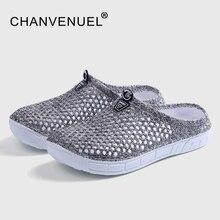 Специальное предложение летние женские сабо обувь пляжные открытые тапочки водонепроницаемые противоскользящие сабо для женщин сабо Сабо слегка обувь
