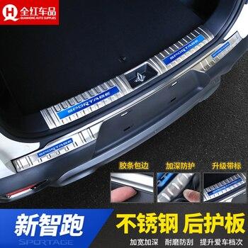 Di alta Qualità In Acciaio Inox piatto dello scuff del davanzale del portello Trim Per Kia Sportager/KX7 2018 Accessori Auto Auto-styling