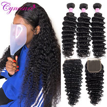 Cynosure Deep Wave Bundles with Closure Double Weft Remy Human Hair 3 Bundles with Closure Brazilian Hair Weave Bundles(China)