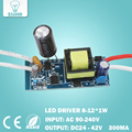 8-12W LED light driver transformer power supply adapter Input AC90-265V Output DC24-42V Current 280-300mA for led lamp DIY