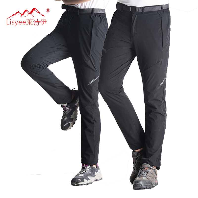 Lisyee 2018 new big size couple sports pants outdoor Quick dry pants player windproof motorcycle riding pants off-road racing scoyco motorcycle riding knee protector extreme sports knee pads bycle cycling bike racing tactal skate protective ear