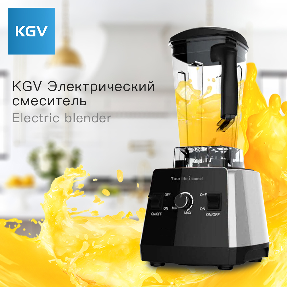 KGV blender smoothie immersion juice mixer multifunction fully automatic silver meat grinder kitchen Appliances high capacity glantop 2l smoothie blender fruit juice mixer juicer high performance pro commercial glthsg2029