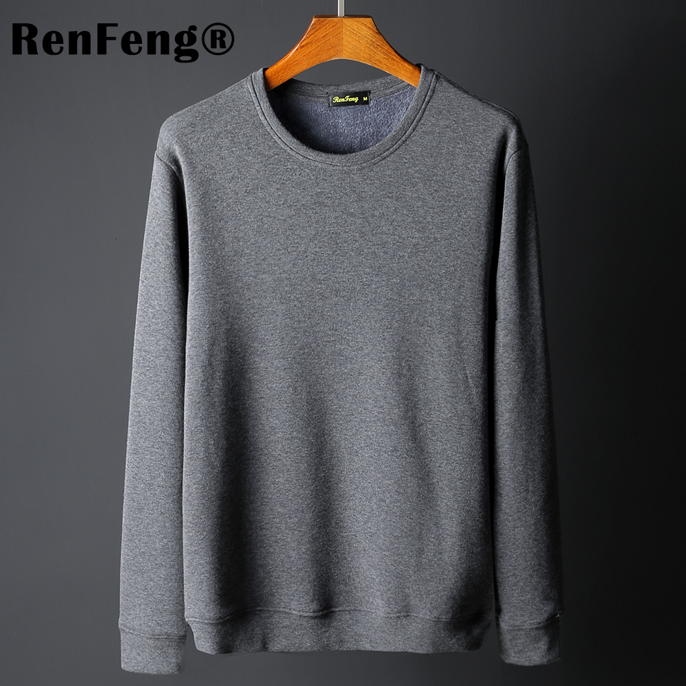 Brand New Design Men Slim Fit Elastic Cotton Undershirt Male Long Sleeve Turtleneck Thermal Shirt Mens Thermal Underwear T-shirt (10)