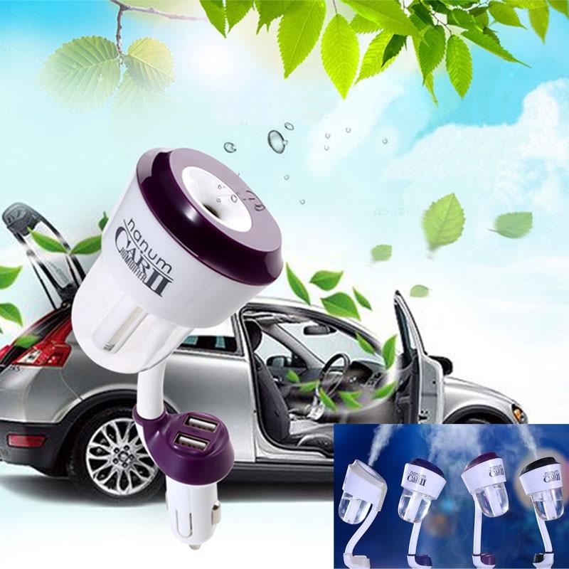 Ruijie II車の加湿器iiエアフレッシュナー12ボルト車の充電器高品質ネブライザー加湿器ミュート家庭用空気殺菌