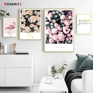 Image 2 - מודרני פרחי בד ציור על קיר רומנטי פורח כרזות הדפסי ורוד פלמינגו דקורטיבי תמונות לסלון בית