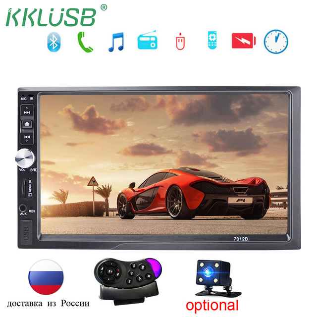 "Autoradio 2 Din Car Radio Bluetooth 2din 12v Car Multimedia Player 7"" HD Touch MP5 auto Audio Stereo TF USB FM Rear View camera"