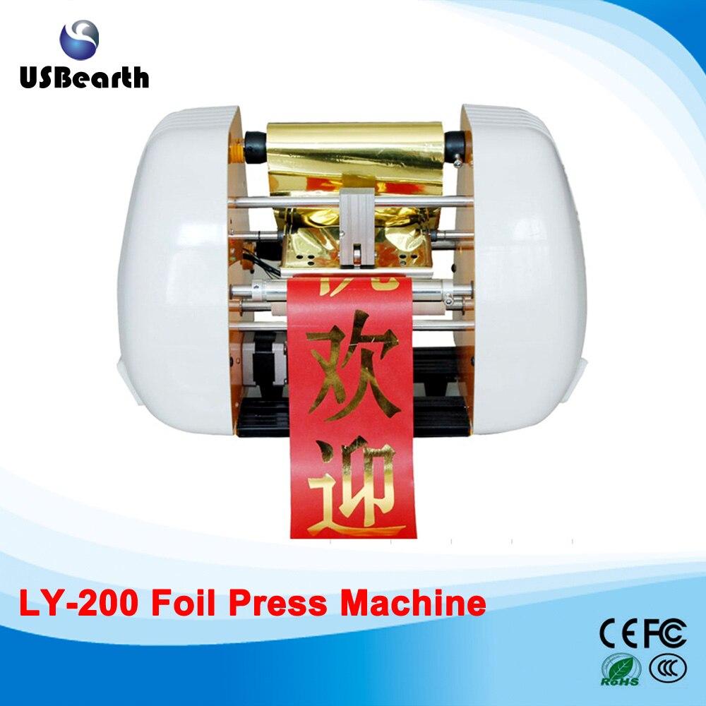 China Hot Digital Wedding Invitation Card Printing Machine 330b In India